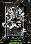 3G - A Killer Connection (2013) Poster