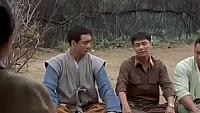 Image from: Cheon Gun (2005)