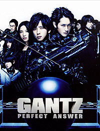 Gantz: Kôhen (2011) Movie Poster