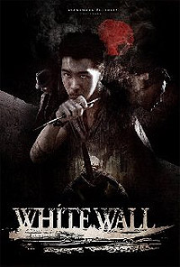 White Wall (2010) Movie Poster
