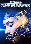 95ers: Time Runners (2013) Poster