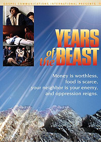 Years of the Beast (1981) Movie Poster