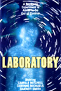 Laboratory (1980) Movie Poster