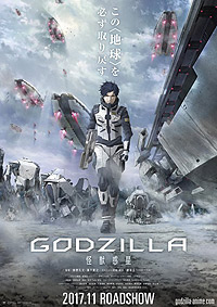 Godzilla: Kaijū Wakusei (2017) Movie Poster