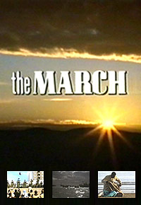 March, The (1990) Movie Poster