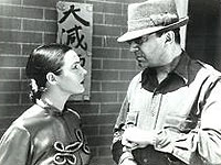 Image from: Shadow of Chinatown (1936)