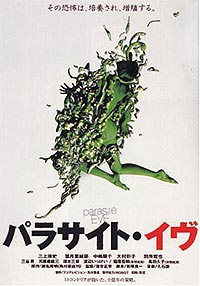 Parasaito Ivu (1997) Movie Poster