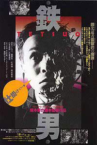 Tetsuo (1989) Movie Poster