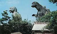 Image from: Kaijû Sôshingeki (1968)