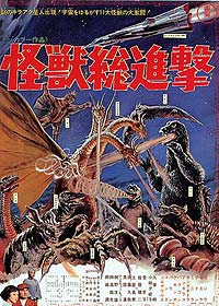 Kaijû Sôshingeki (1968) Movie Poster