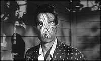 Image from: I Married a Monster from Outer Space (1958)