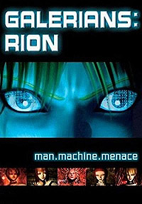 Galerians: Rion (2004) Movie Poster