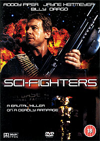 Sci-fighters (1996) Movie Poster