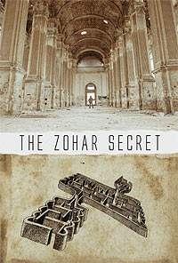 Zohar Secret, The (2016) Movie Poster