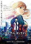 Gekijōban Sword Art Online: Ordinal Scale (2017) Poster
