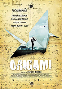 Origami (2017) Movie Poster