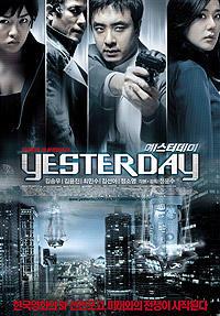 Yeseuteodei (2002) Movie Poster