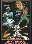 Galaxy (1986) Poster